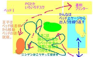 bcb42f75.JPG