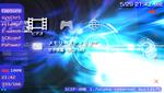 SCEP-XMB v1.7 preview 2