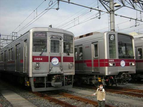 「2009年 東武ファンフェスタ」