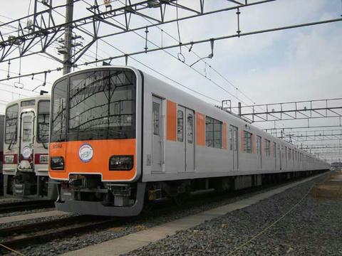 東武「50050系」