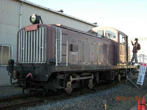 DD502
