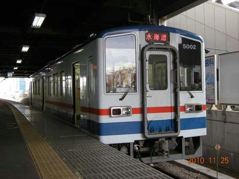 キハ5002