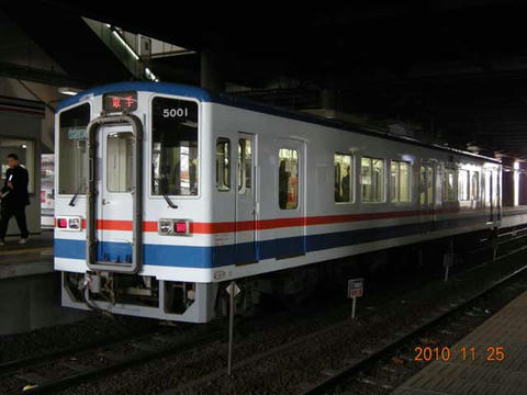 キハ5001