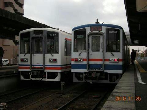 キハ5002&キハ2107