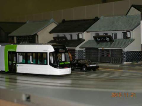 unten_tram02
