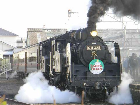 「サンタトレイン2010」