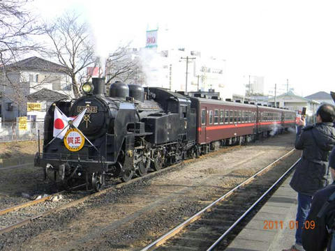 SL新年号2011
