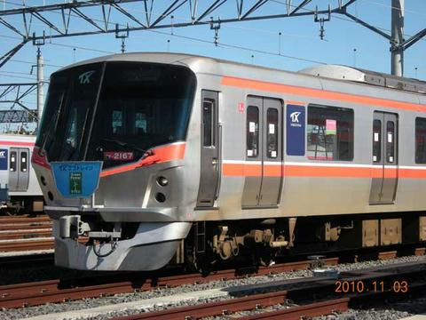 TX-2000系(赤帯)