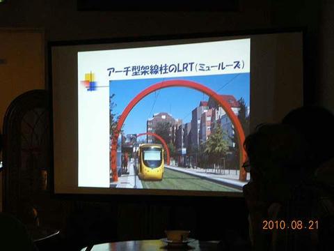 水戸LRT勉強会
