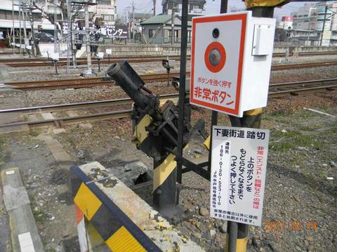 2011年3月14日・下館駅西側踏切