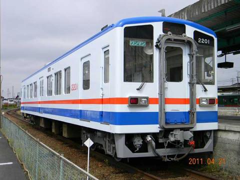 キハ2201(新塗色)