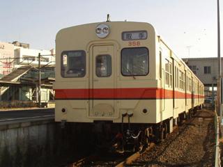 キハ358