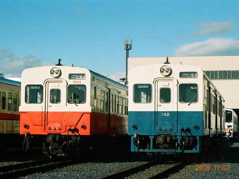 キハ354+キハ102