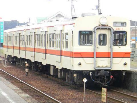 キハ350形(大田郷駅)