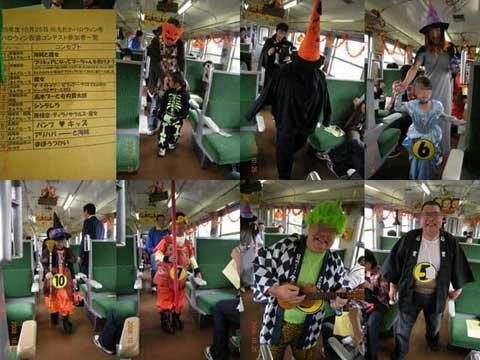 真岡鐵道「SLハロウィン号」2009