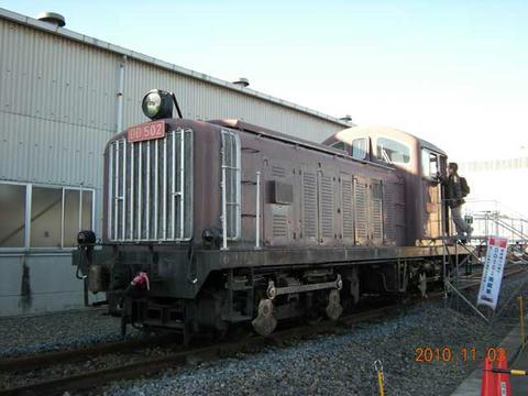 2010年「第17回鉄道の日イベント」