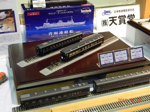 天賞堂・プラスティック製「44系」客車
