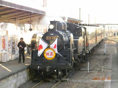 真岡鐵道・SL新年号2012