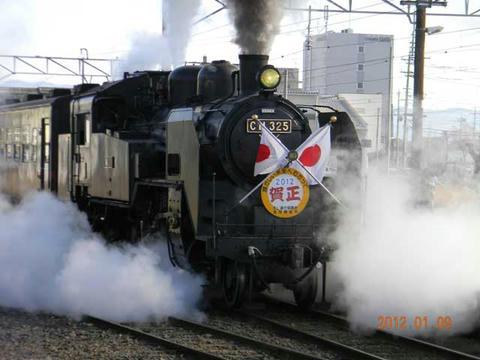 真岡鐵道「SL新年号」2012