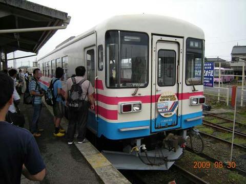 湊線ミキ300-103