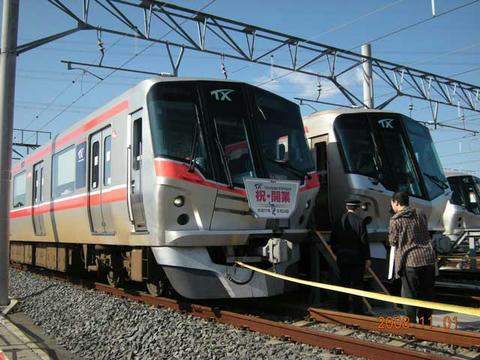 TX車両基地・20101103