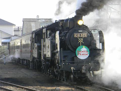 2010年サンタトレイン(重連)