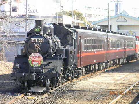 いちごSL(2012年2月11日撮影)