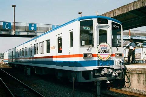 「キハ5000形」試乗会(2009年9月26日)
