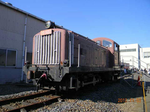 「DD502」(2012年11月3日)