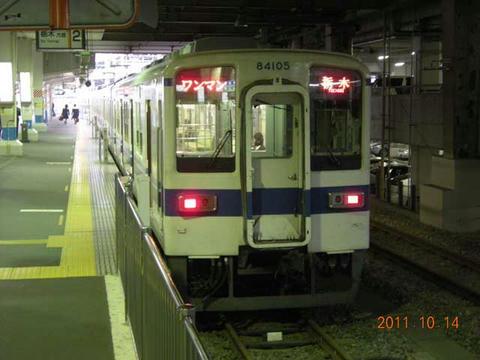 8000系(東武宇都宮線)