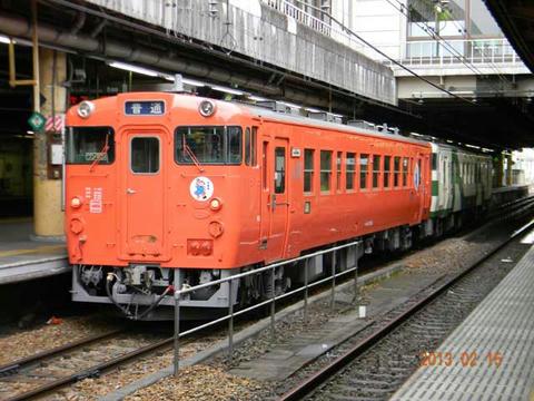キハ40系(JR烏山線)