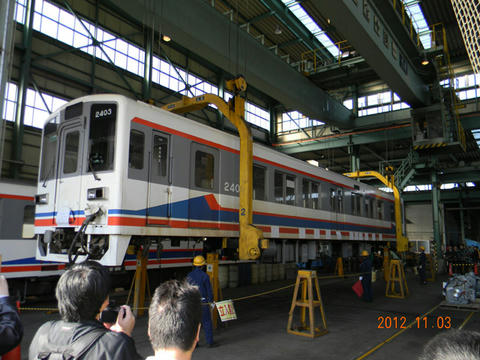 2012年「第19回 鉄道の日イベント」