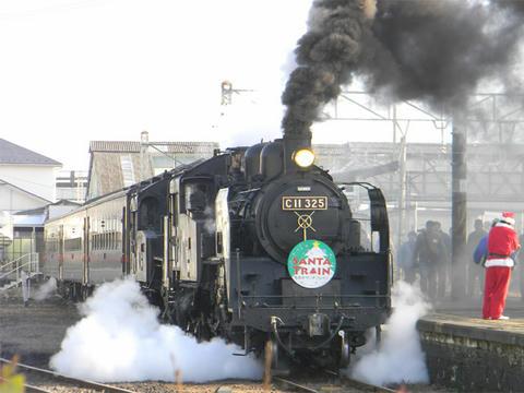 「サンタトレイン2010」(SL重連)