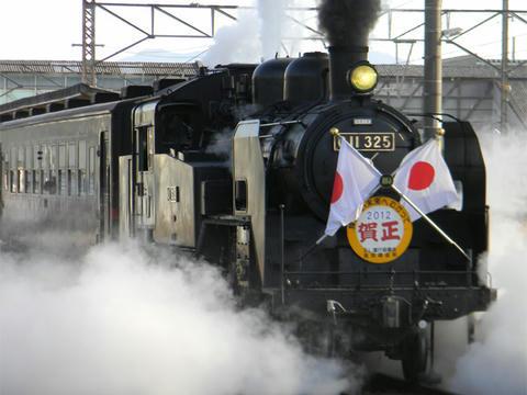 「SLもおか新年号」(2012年1月9日撮影)