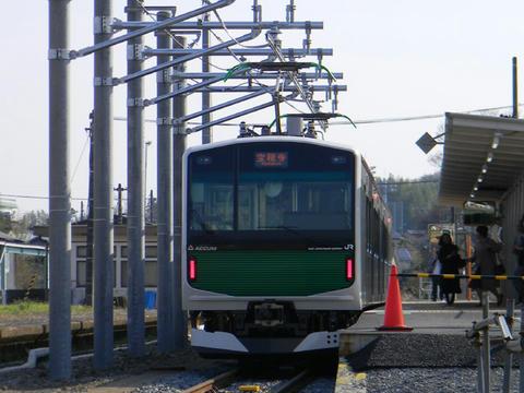 「EV-E301系」