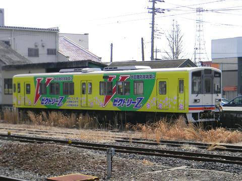 「キハ2401」