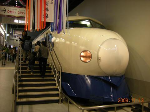 鉄道博物館「0系」