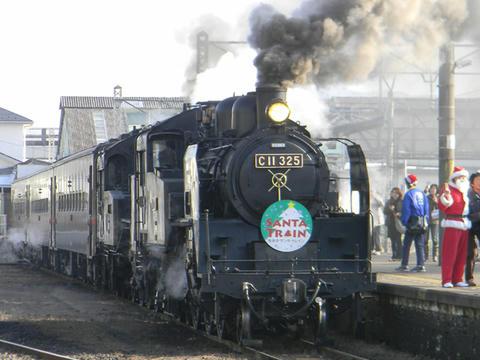 「SLサンタトレイン2010」