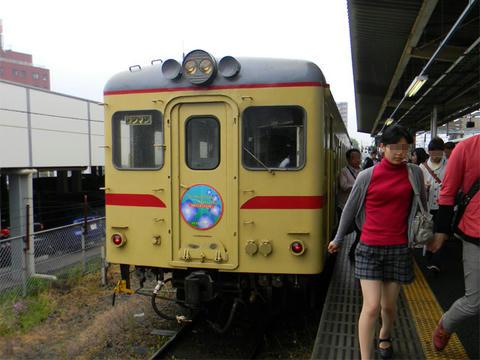 ひたちなか海浜鉄道「キハ2004」