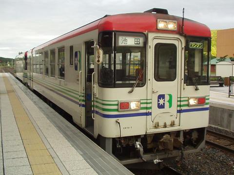 CR70形