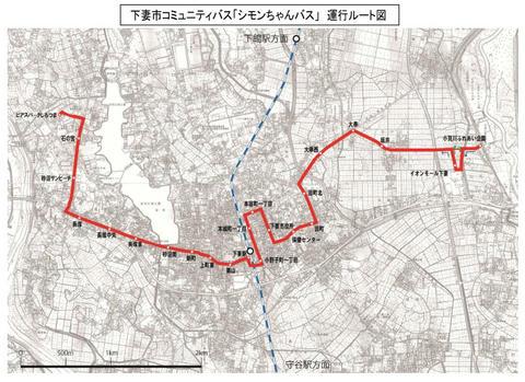 「シモンちゃんバス」ルート図
