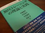CIMG0843-2.JPG
