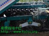 農機具の洗車写真
