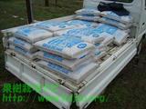 化学肥料の使用
