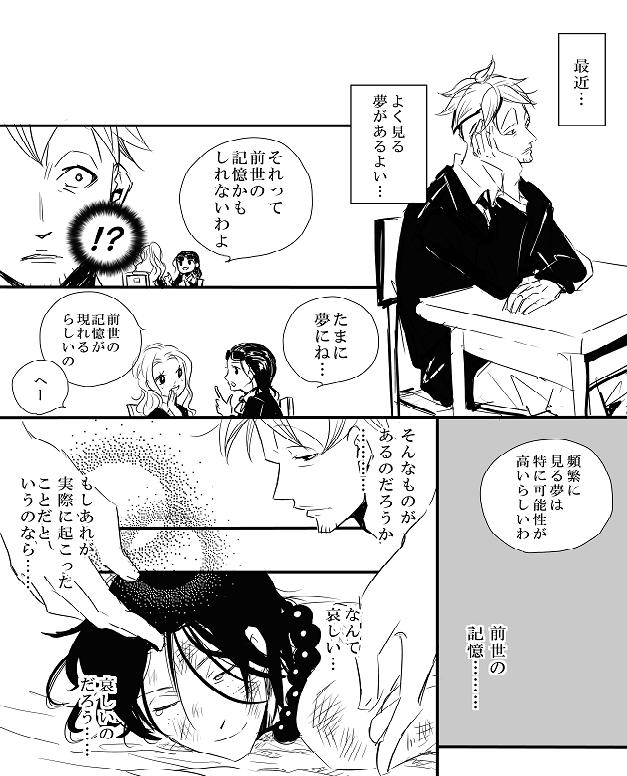 わに缶 マルエー(漫画,イラス...