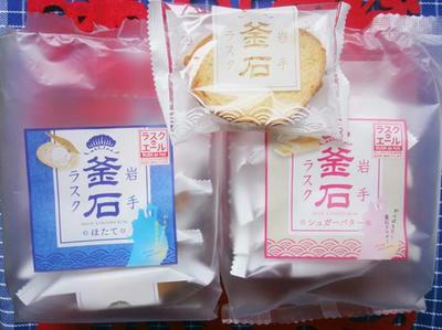 kamaishi17.jpg