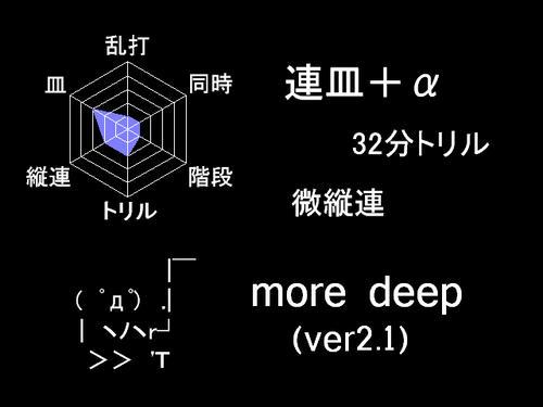 dd7b4d22.jpg