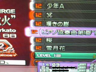 0d3df266.JPG