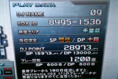 308399e8.png