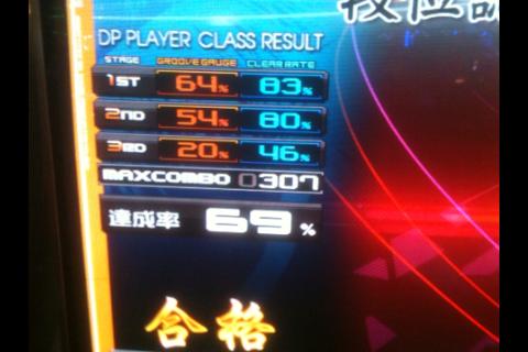e946f16b.png